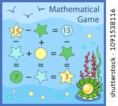 children mathematical game with ... | Shutterstock .eps vector #1091538116