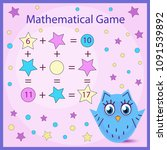 children mathematical game with ... | Shutterstock .eps vector #1091539892