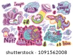 myth or not. big set of... | Shutterstock .eps vector #1091562008