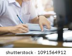 soft focus.hand high school or... | Shutterstock . vector #1091564912