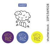 sheep line icons logo vector... | Shutterstock .eps vector #1091569028