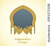 mosque silhouette vector... | Shutterstock .eps vector #1091571338