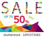 sale banner. colorful discount... | Shutterstock .eps vector #1091573282
