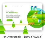 online landing page of green...