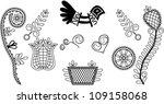 set of transylvanian folk... | Shutterstock .eps vector #109158068