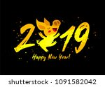 cute yellow pig. happy new year.... | Shutterstock .eps vector #1091582042