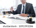 legal counsel presents to the... | Shutterstock . vector #1091593286