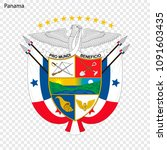 symbol of panama. national... | Shutterstock .eps vector #1091603435