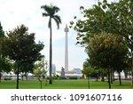 jakarta  indonesia   april 26th ... | Shutterstock . vector #1091607116