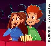 couple in cinema vector... | Shutterstock .eps vector #1091611592