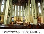 jakarta  indonesia   april 26th ... | Shutterstock . vector #1091613872