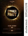summer party vector poster... | Shutterstock .eps vector #1091615198