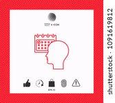 planning  time management ... | Shutterstock .eps vector #1091619812