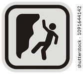 climber  black silhouette ... | Shutterstock .eps vector #1091644142
