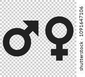 gender male and female sign... | Shutterstock .eps vector #1091647106
