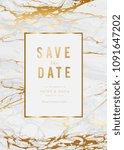 luxury wedding invitation cards ... | Shutterstock .eps vector #1091647202