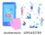 online shopping. human hand... | Shutterstock .eps vector #1091652785