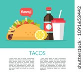 tacos. mexican delicious fast... | Shutterstock .eps vector #1091653442