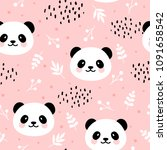 cute panda seamless pattern ... | Shutterstock .eps vector #1091658542