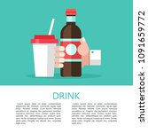 carbonated soft drink in hand.... | Shutterstock .eps vector #1091659772