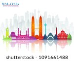 malaysia landmark global travel ... | Shutterstock .eps vector #1091661488