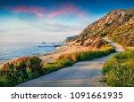 fabulous spring sunset view of... | Shutterstock . vector #1091661935