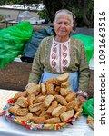 amargeti  paphos  cyprus ... | Shutterstock . vector #1091663516