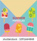 set of vector pastel popsicle ... | Shutterstock .eps vector #1091664848