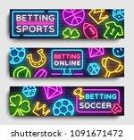 sports betting horizontal... | Shutterstock .eps vector #1091671472