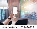 cropped shot hands of business... | Shutterstock . vector #1091674292