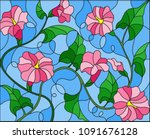 illustration in stained glass... | Shutterstock .eps vector #1091676128