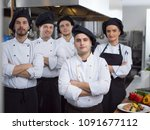portrait of group chefs... | Shutterstock . vector #1091677112