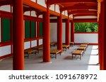 yakushiji temple in nara  japan | Shutterstock . vector #1091678972