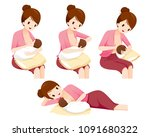 methods and position for mother ... | Shutterstock .eps vector #1091680322