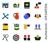 solid vector icon set   drying... | Shutterstock .eps vector #1091685506