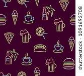 neon lights seamless pattern... | Shutterstock .eps vector #1091693708