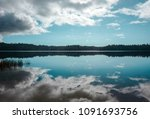 Small photo of Perfect reflection at Lake Ianthe