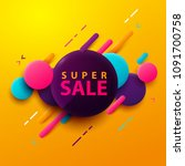 sale banner. abstract vector... | Shutterstock .eps vector #1091700758