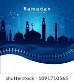 vector illustration of a muslim ... | Shutterstock .eps vector #1091710565