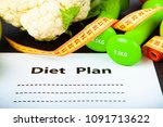 food and sheet of paper with a...   Shutterstock . vector #1091713622