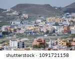 Small photo of Photo Picture Image of colonial modern buildings in La Camella Los Cristianos Tenerife Canary Islands