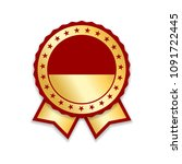 award ribbon isolated. gold red ... | Shutterstock .eps vector #1091722445