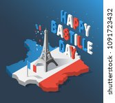 bastille day  independence day... | Shutterstock .eps vector #1091723432