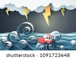 paper art of boat against crazy ... | Shutterstock .eps vector #1091723648