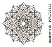 mandala. ethnic decorative...   Shutterstock .eps vector #1091723822