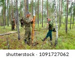 forestry inspector with a group ... | Shutterstock . vector #1091727062