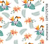 seamless pattern with foxwood ... | Shutterstock .eps vector #1091729708