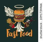 vector banner for fast food... | Shutterstock .eps vector #1091734466