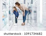 look mom. thoughtful positive... | Shutterstock . vector #1091734682