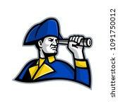 mascot icon illustration of... | Shutterstock .eps vector #1091750012